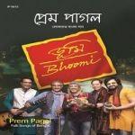 Prem Pagol songs