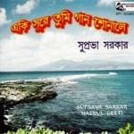 Eki Surey Tumi Gaan Shonaley songs