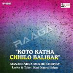 Koto Katha Chhilo Balibar songs