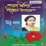 Listen to Bel Phool Ene Dao songs from Sharod Nishir Himela Batas