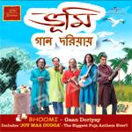 Bhoomi - Gaan Doriyay songs