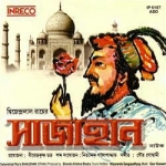 Shahjehan (Dialogue) songs