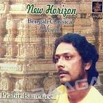 New Horizon (Classical) songs