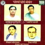 Bengali Light Classic songs
