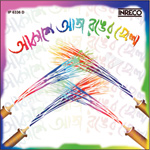 Listen to Holi Dhum Machai songs from Batase Aaj Ranger Khela