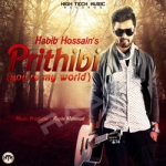 Prithibi songs