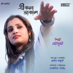 Ekla Akash songs