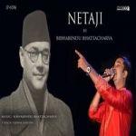 Netaji songs