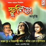 Sphulingha songs