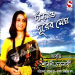 Danrao Durer Megh songs