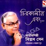Chirakalin Ebang songs