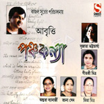 Panchakanya songs