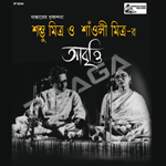 Sambhu Mitra & Saoli Mitra-R Abritti songs