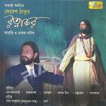 Ratnakar songs