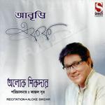 Ekak - Alok Shikdar songs