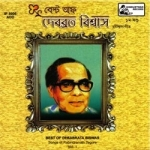 Best Of Debabrata Biswas - Vol 1 songs