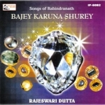 Listen to Hey Mahaajiban, Hey Mahaamaran songs from Bajey Karuna Shurey