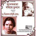 Aanandadhara Bohichhey Bhubaney (Rabindra Sangeet) - Vol 2 songs