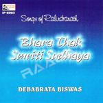 Bharaa Thaak Smritisudhay songs