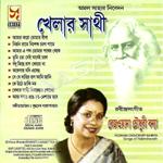 Khelar Sathi songs
