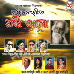 Rabir Aalo songs