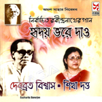 Hriday Bhare Dao songs