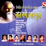 Kar Bani Kon Surey songs
