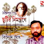 Chhutir Nimantrane songs