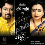 Tumi Aami O Rabi Thakur songs