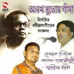 Alokh Sutoy Gantha songs