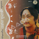 Tagore Songs & Atulprasad By Archana Mukherjee songs