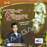 Rock E Rabindranath songs