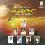 Jagale Tumi Kobi songs