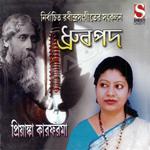 Dhrubapad songs