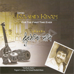 Baithaki Rabi songs