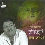 Rabi Chhabi songs
