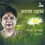 Aaro Preme songs
