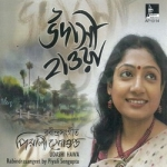 Udashi Hawa songs