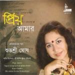 Priya Aamar songs