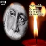 Tomar Kachhe Chaini Kichhu-Kuyar Dhare songs