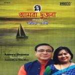 Aamra Dujona songs