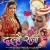 Listen to Aash Ke Depak from Dulhe Raja