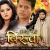 Listen to Aawa Raja from Maai Ke Biruwa