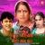 Listen to Vidhata from Senur Pahinab Tohare Naam Ka
