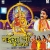 Araji Pathvale Bani songs