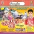 Listen to Kawan Gunwa Pawal Bhola from Kanweriya No 1