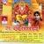 Listen to Shilp Dev Jag Eis Pyare Chalisa from Jai Baba Vishwakarma