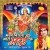 Listen to Chartte Kuaar Maie Nevtta from Bhawan Nirala Mori Mai Ke