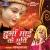 Listen to Gawen-Gawen Durga Ji Ke Murti Dharayil from Durga Mai Ke Murti