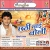 Listen to Suruj baba Ke Miscall from Chathi Mai Boli